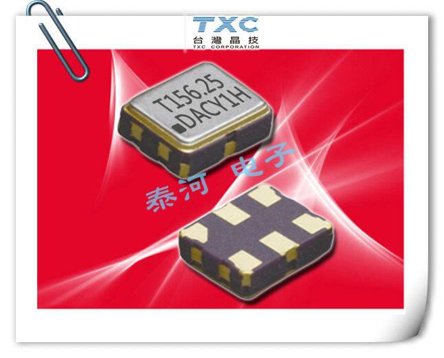 TXC晶振,差分晶振,DH晶振,高速接口用石英晶振