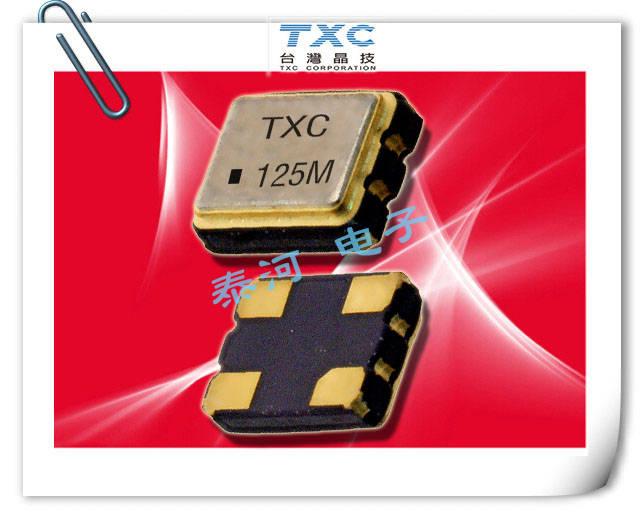 TXC晶振,石英晶体振荡器,7X晶振,7X24000007晶振