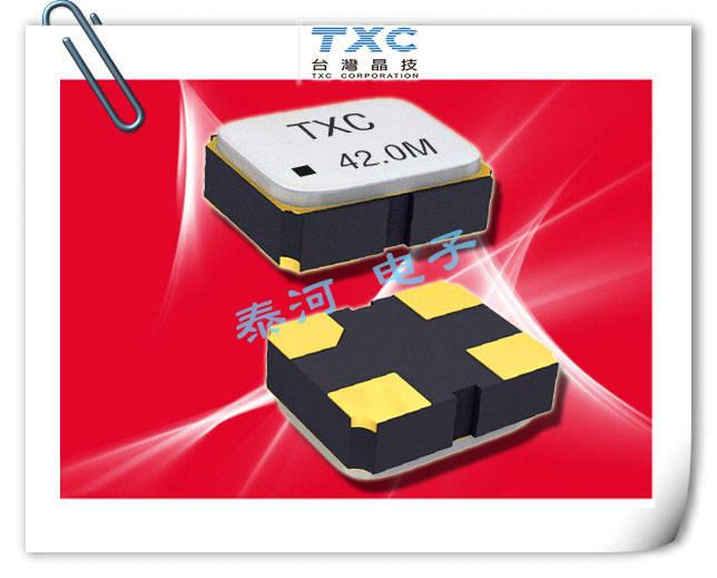 TXC晶振,石英晶体振荡器,8W晶振,8W50000010晶振