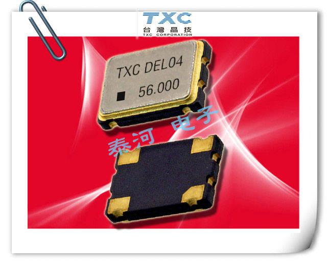 TXC晶振,石英晶体振荡器,7W晶振,7W50000034晶振
