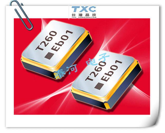 TXC晶振,石英晶体振荡器,8N晶振,8N24020001晶振