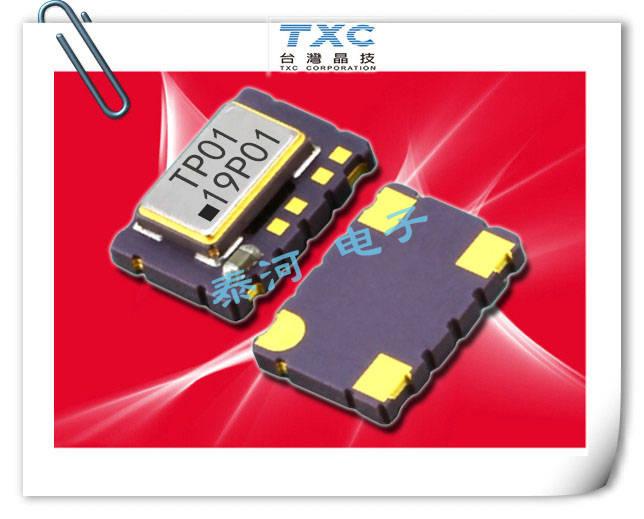 TXC晶振,温补晶振,7N晶振,7N24570001晶振