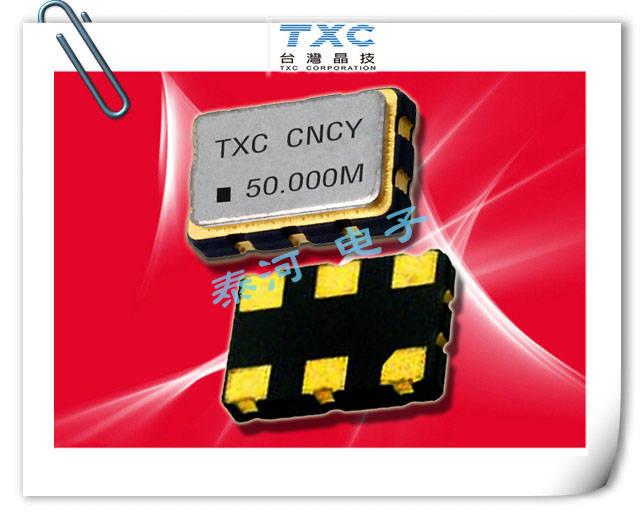 TXC晶振,压控晶振,BK晶振,BK-622.080MBE-T晶振