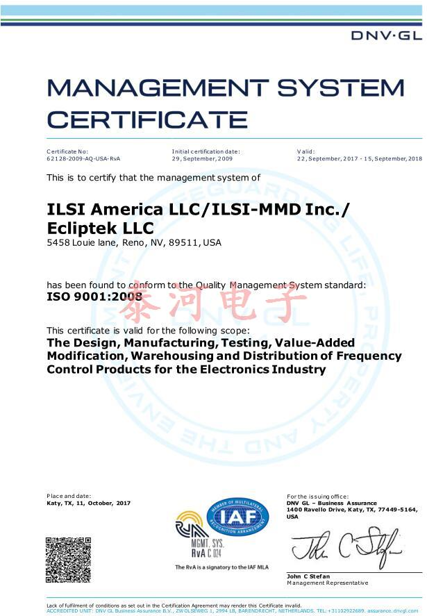 ILSI LLC|ECLIPTEK LLC质量管理体系认证书